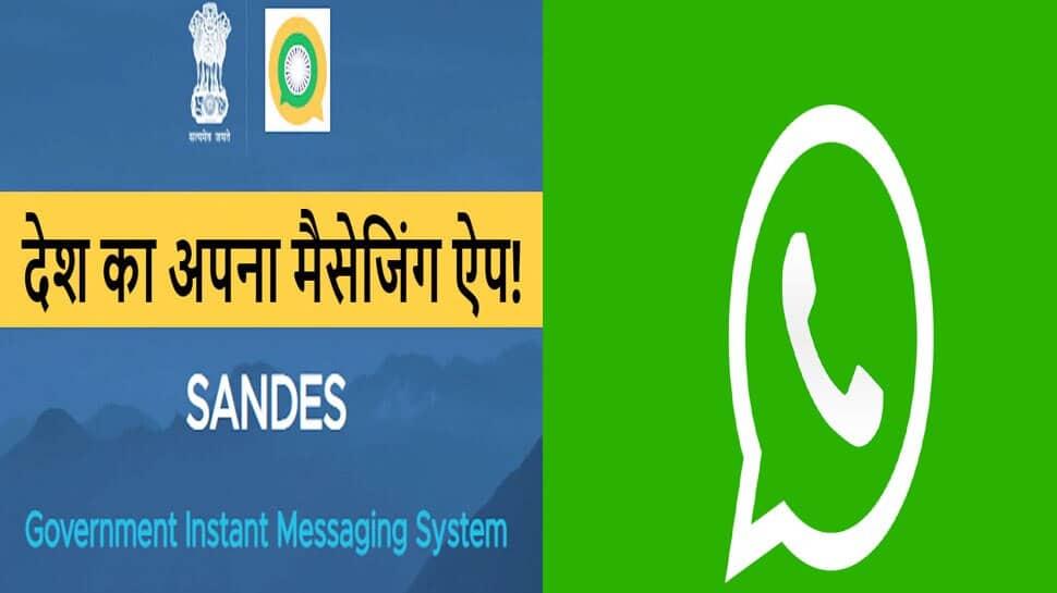 Modi government's Desi Messaging App in the collision of WhatsApp